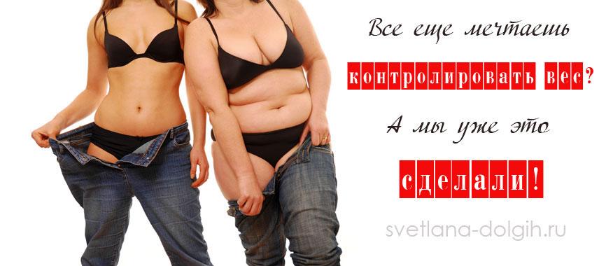 БАДы для похудения эффективны