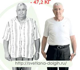 фото до и после похудения, минус 47 кг