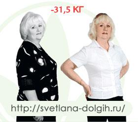 kak-poxudet-na-30-kg