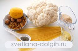 продукты для приготовления вкусной пасты