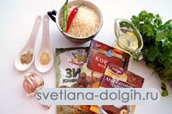 ингредиенты для приготовления острого риса