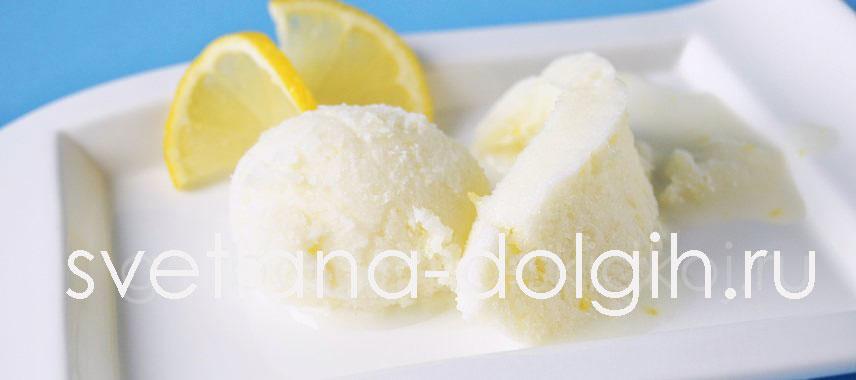 домашнее мороженое, диетическое, низкокалорийное мороженое