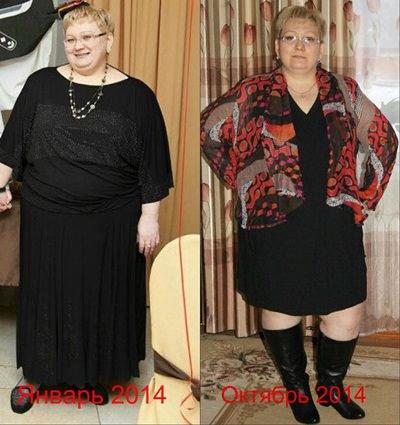 снижение веса ан 30 кг с Герабалайф