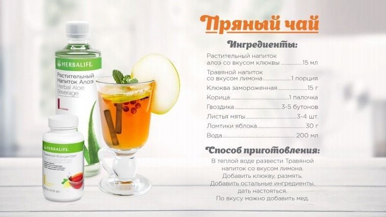 Растительный напиток алоэ Клюква