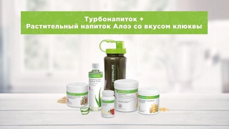 rastitelnyj-napitok-na-osnove-aloe-klyukva-recept (9)