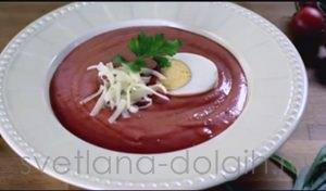томатный суп гербалайф, отзывы
