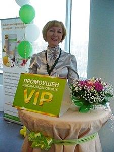 shkola-liderov-herbalife-2015-v-ekaterinburge