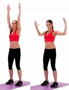 легкие упражнения для осанки и спины