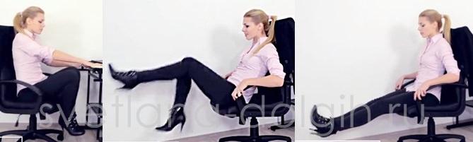 упражнения на офисном стуле