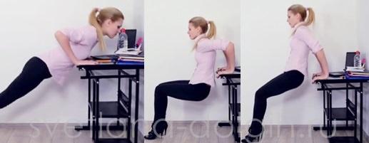 отжимание от стола