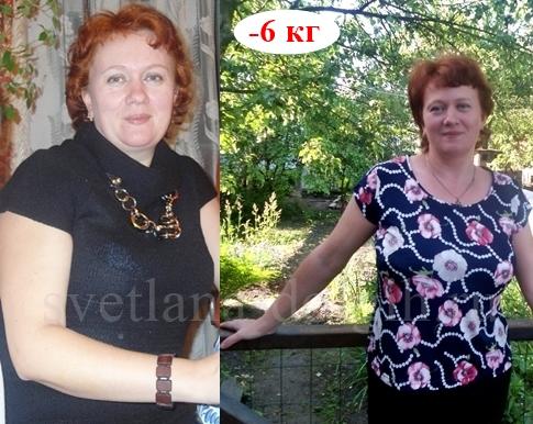 Дневник снижения веса Гербал Жанны Овчинниковой