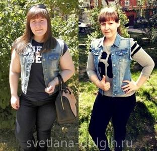 гербалайф снижение веса