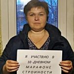 Елена Янина