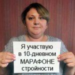 Елена Гавриленко