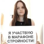 Кристина Новоселова