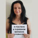 Оксана Воловенко