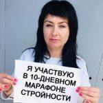 Раиса Мартыненко