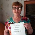 Татьяна Дроздовская