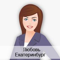 Любовь Юрковская