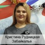 Кристина, марафон похудения 2020
