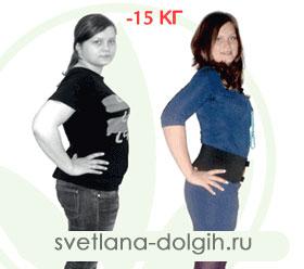 Хорошая программа для похудения