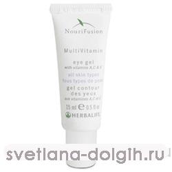 Мультивитаминный гель для кожи вокруг глаз NouriFusion