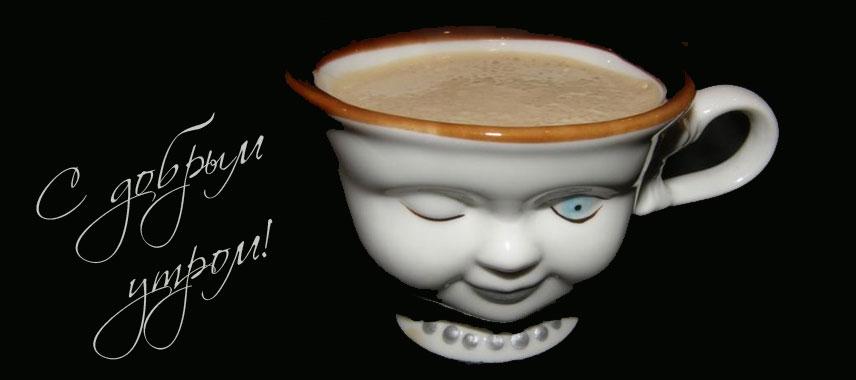 молочный коктейль Гербалайф с какао и медом
