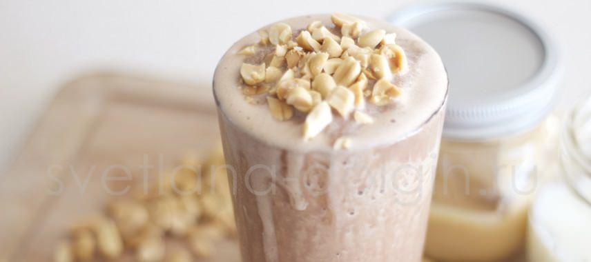 протеиновый коктейль с орехами