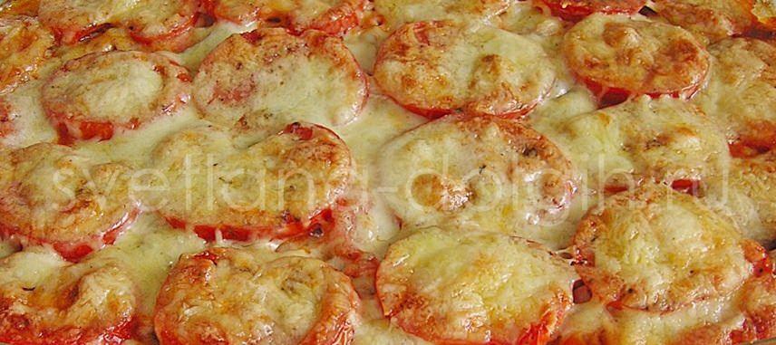 мясо запеченное в фольге с помидорами и сыром