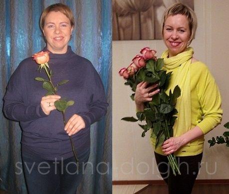 реальный результат Гербалайф минус 9 кг за 12 недель