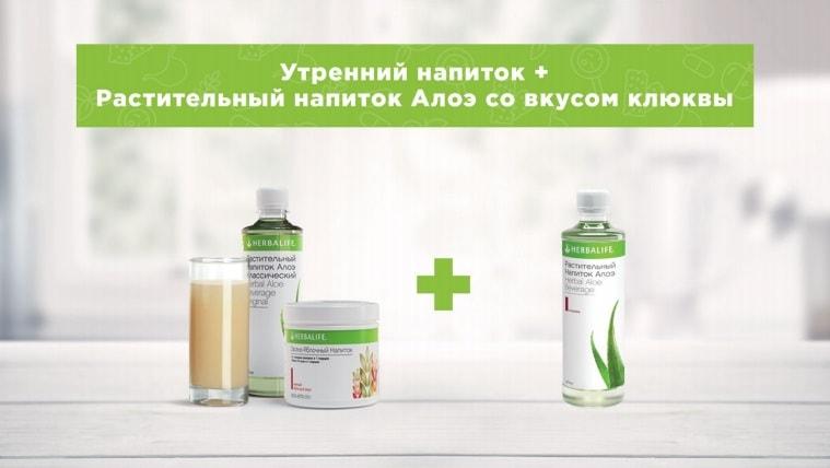 rastitelnyj-napitok-na-osnove-aloe-klyukva-recept (8)