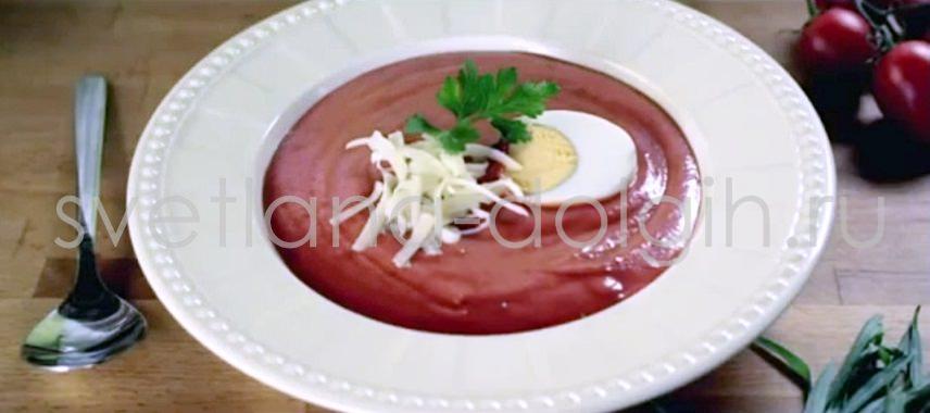 томатный суп гербалайф