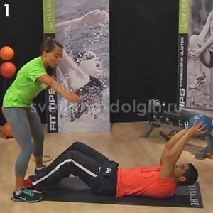 упражнения на пресс с мячом