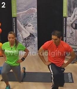 выпады ног вперед, тренировка для похудения