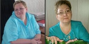 я похудела с гербалайф на 48 кг
