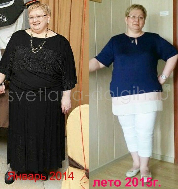 Результат Гербал минус 50 кг Оксаны Зудихиной