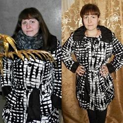 Алена Мерзлякова Гербалайф