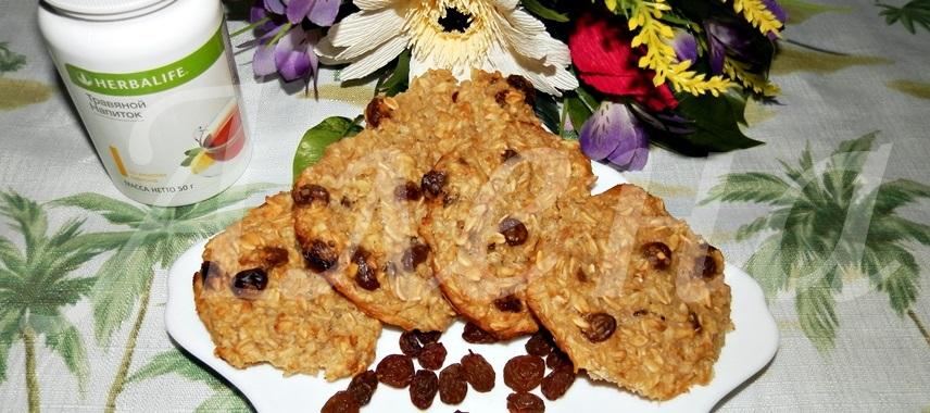 Вкусное печенье Гербал