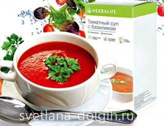 рецепт томатный суп