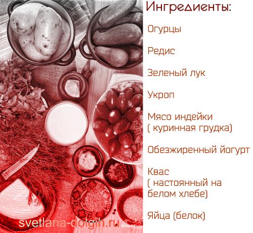 recept-okroshki