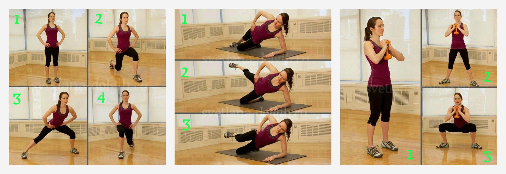 Как сделать чтобы ноги похудели но не накачались