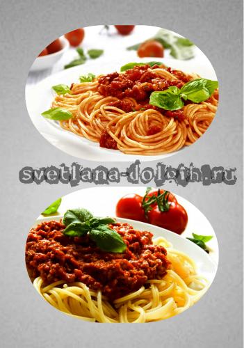 recept-boloneze