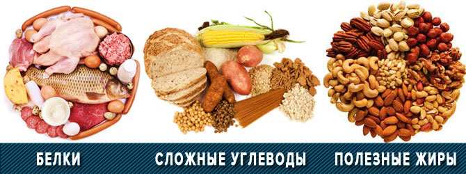 Гербал Новочеркасск