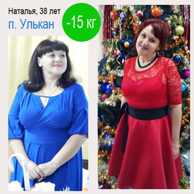 Результат похудения минус 15 кг